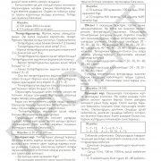 3 класс_Матем_Руковод_1 часть_Каз_вер_27062017_Страница_163