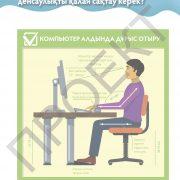 3 кл АКТ учебник_Страница_096