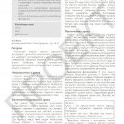 3 кл ИКТ руководство_Страница_020