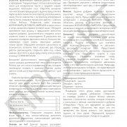 3 кл ИКТ руководство_Страница_027