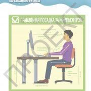 3 кл ИКТ учебник_Страница_096