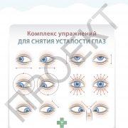 3 кл ИКТ учебник_Страница_097