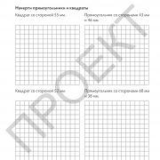 3 кл Математика тетрадь 1 часть на рус яз_Страница_42