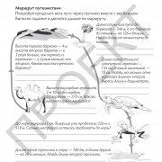 3 кл Математика тетрадь 1 часть на рус яз_Страница_48