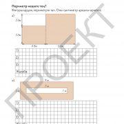 3 кл Математика тетрадь 2 часть на каз яз_Страница_38