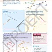 3 кл Математика учебник 2 часть на каз яз_Страница_49