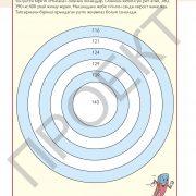 3 кл Математика учебник 2 часть на каз яз_Страница_59