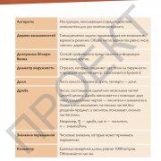 3 кл Математика учебник 2 часть на рус яз_Страница_76