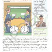 3 кл_Жаратылыстану_Учебник_Каз_22.06.2017_12.20_Страница_053