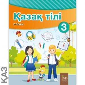 Обложки Учебников 3 класс526